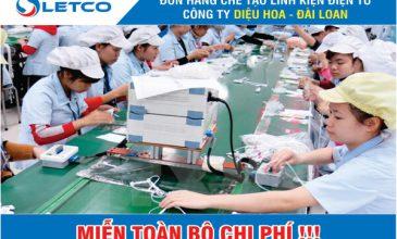 Tuyển lao độngđơn hàng chế tạo linh kiện bản mạch điện tử, Công ty Diệu Hoa (Đài Loan)