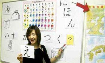 Thông báo tuyển sinh đào tạo tiếng Nhật