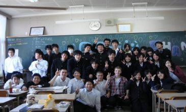 Thông tin về nền giáo dục chất lượng cao của Nhật Bản