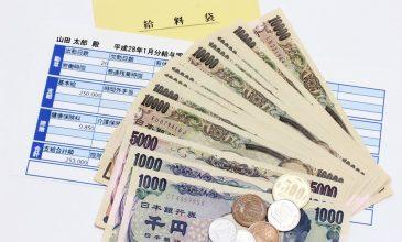 Hướng dẫn cách hiểu và tính bảng lương Nhật Bản