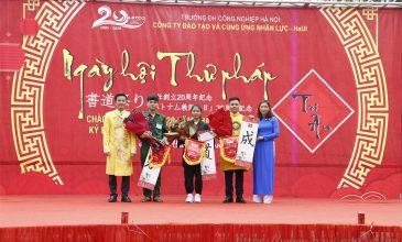 Ngày hội Thư pháp và liên hoan văn nghệ chào mừng 20 năm thành lập Công ty LETCO