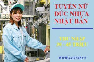 TB99 Tuyển Nữ nghề Đúc nhựa