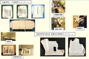 TB107 Tuyển Nam SX Xốp tấm & Quản lý chất lượng sản phẩm